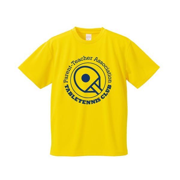 PTA 卓球 Tシャツ ドライ ウェア 練習着 チーム クラブ T502 送料無料|apricot-uns|11