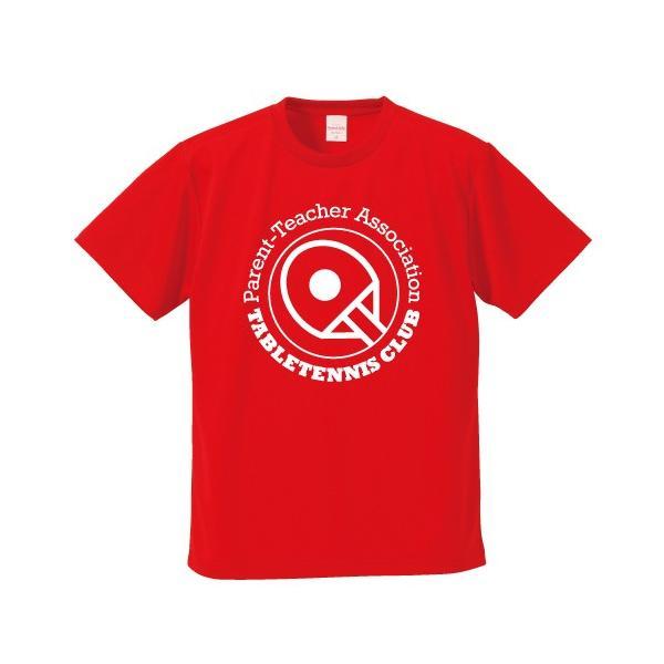 PTA 卓球 Tシャツ ドライ ウェア 練習着 チーム クラブ T502 送料無料|apricot-uns|12