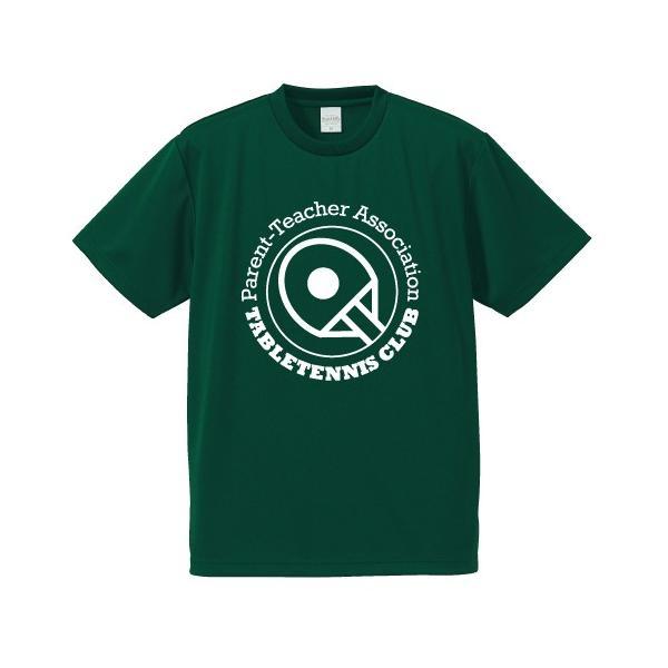 PTA 卓球 Tシャツ ドライ ウェア 練習着 チーム クラブ T502 送料無料|apricot-uns|13