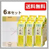 米油6本ギフト