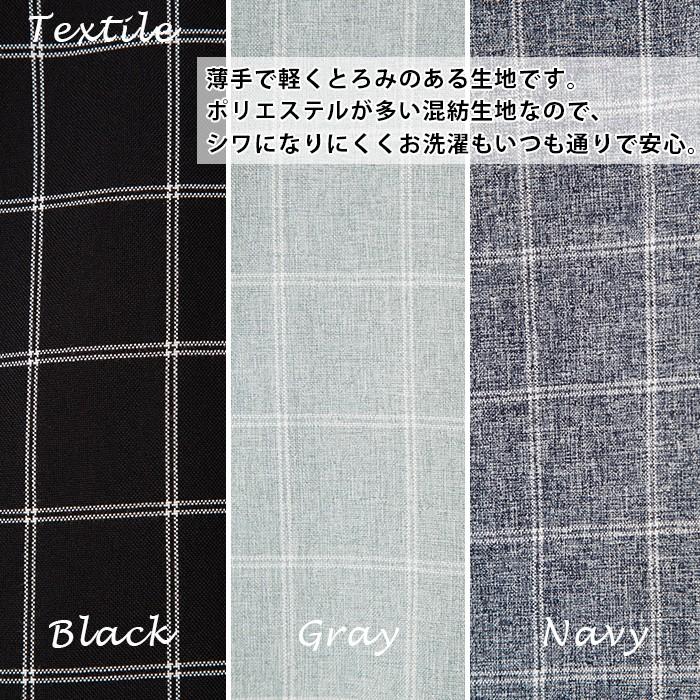 エプロン商品画像