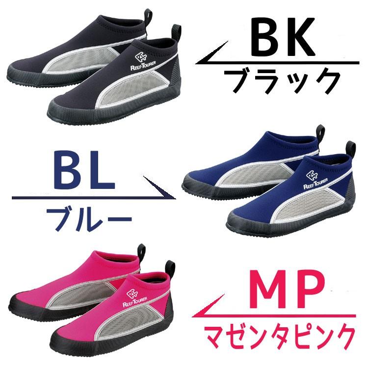 625a03154f9 ディスプレイの設定等により実際の商品とは色味が違って見える場合があります。 リーフツアラー マリンシューズ RBW3041 サイズ