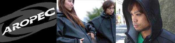 ウエットスーツ素材で作ったスキン仕様のアウトドアコート