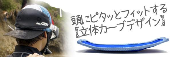 【マスクストラップカバー】ピッタリフィットのマスクストラップカバー