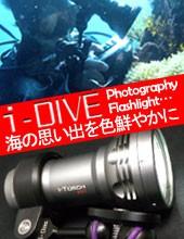 i-DIVE