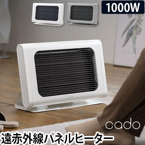 カドー電気ヒーター SOL-002