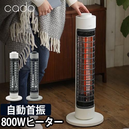 cado 電気ヒーター SOL-001