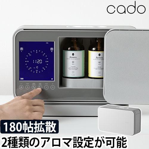 CADO アロマディユーザー PETAL