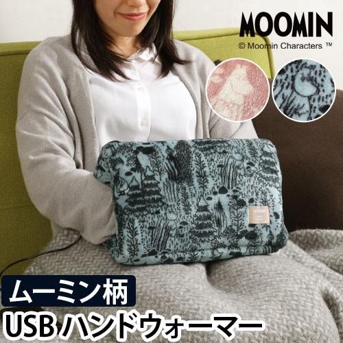 BRUNO ムーミン USBハンドウォーマー