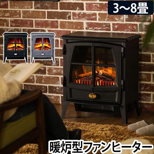 Dimplex 電気暖炉 Opti-Flame Jazz II