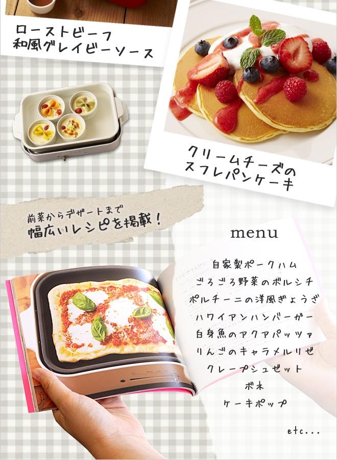 前菜からデザートまで幅広いレシピを掲載!