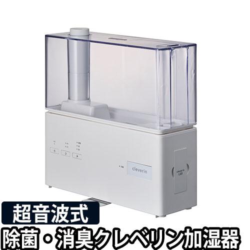 d-designクレベリンLED搭載超音波式加湿器