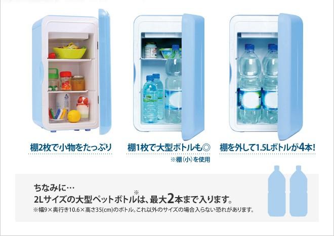 棚の付け替えで、小物から大型ペットボトルまでバリエーション豊かに収納OK!