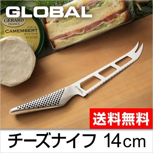 GLOBAL チーズナイフ GS-10