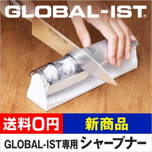 GLOBAL-IST シャープナー GSS-03