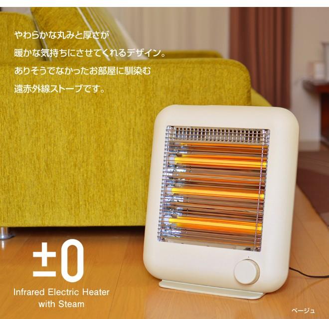 やわらかな丸みと厚さが暖かな気持ちにさせてくれる遠赤外線ストーブです。