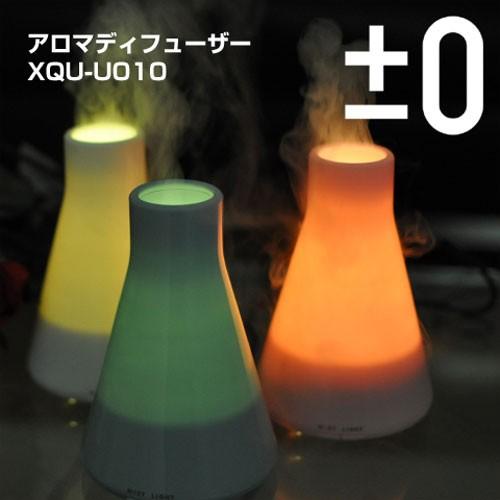 ±0 ディフューザー XQU-U010