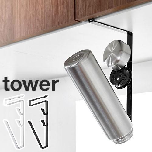 戸棚下マグボトルホルダー tower