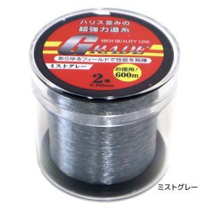 ナイロンライン GRADE 2号 0.235mm 600m巻 超強力道糸 釣り具 フィッシング aquabeach2 12