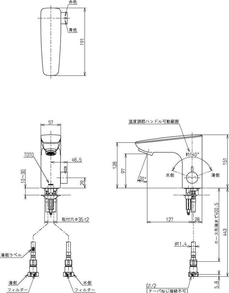 TOTO texn20aの商品説明画像