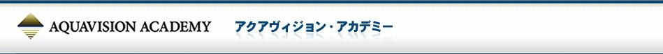 モンロー研究所 坂本政道の ヘミシンクCDショップ