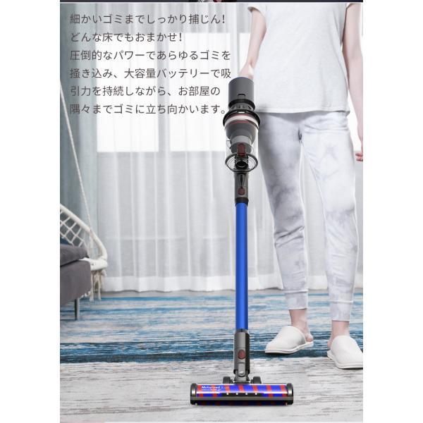 掃除機 コードレス スティック サイクロン クリーナー 充電式掃除機 吸引力 強い コンパクト 超軽量 ハンディ DIBEA掃除機 布団 兼用 車用 安い|ar-roman|22