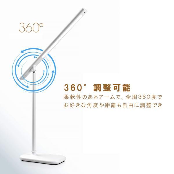デスクライト LED タッチセンサー 360°回転可能 おしゃれ 目に優しい 学習机 勉強 防災グッズ 電気スタンド 卓上ライト 明るさ調整 折り畳み式 取り外し可能|ar-roman|20