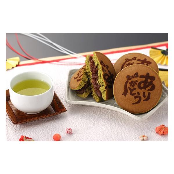 お歳暮 御歳暮 ギフト お茶 スイーツ 和菓子 贈答品 4種から選べるセット 送料無料|arahata|22