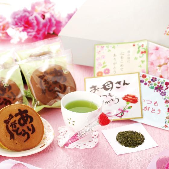 母の日 2021 ギフト プレゼント スイーツ 新茶 お茶 和菓子 4種から選べる母の日ギフト 送料無料 arahata 21