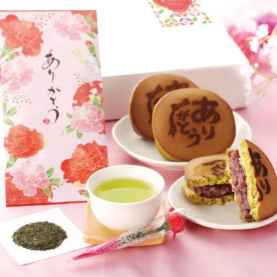 母の日 2021 ギフト プレゼント スイーツ 新茶 お茶 和菓子 4種から選べる母の日ギフト 送料無料 arahata 23