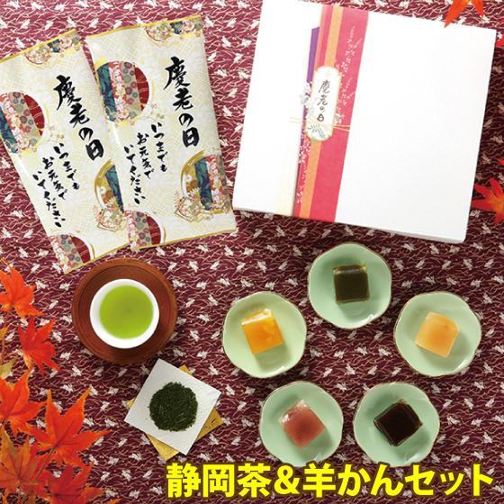 敬老の日 プレゼント 遅れてごめんね スイーツ お茶 緑茶 ギフト セット 2021 80代 90代 静岡茶 おすすめ 食品 4種から選べる敬老の日ギフト 送料無料|arahata|22
