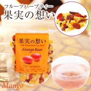 食べるフルーツティー マンゴー
