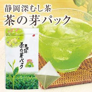 茶の芽パック