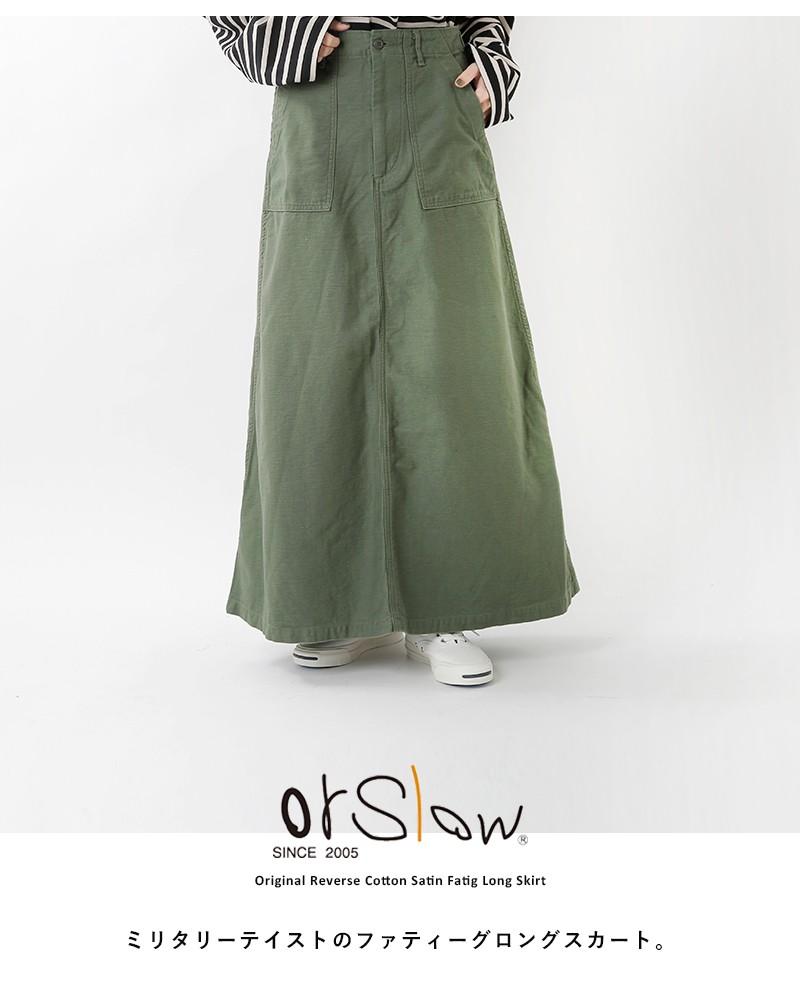 or slow(オアスロウ)オリジナルリバースコットンサテンファティーグロングスカート 00-4042