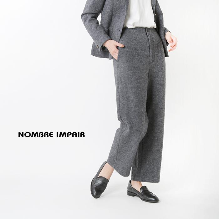 NOMBRE IMPAIR(ノンブルアンペール)圧縮ウール8分丈パンツ 01-1-04-208-0-2