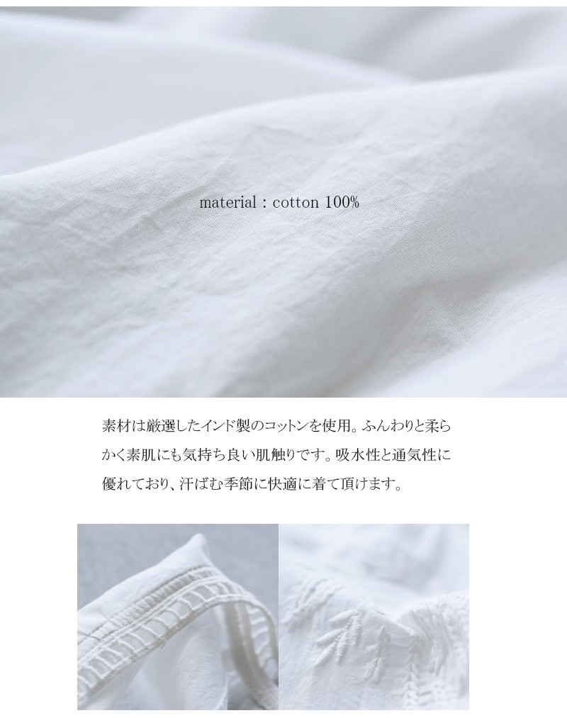 NOMBREIMPAIR(ノンブルアンペール)ニードルワーク刺繍ラグランスリーブブラウス01-1-06-001-7-1