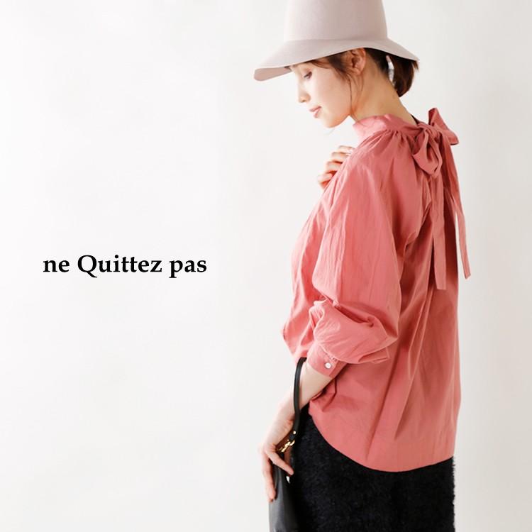 ne Quittez pas(ヌキテパ)コットンファインローンレースブラウス 010182324o