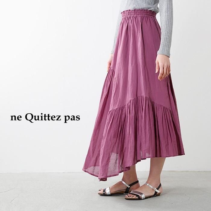 neQuittezpas(ヌキテパ)コットンボイルパネルロングスカート010381005o