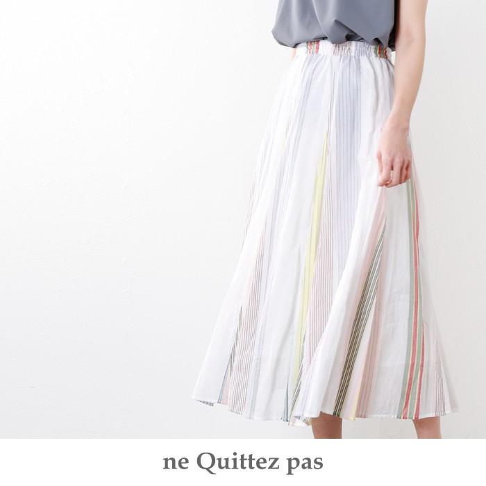ne Quittez pas(ヌキテパ)コットンマルチストライプロングスカート 010381043o