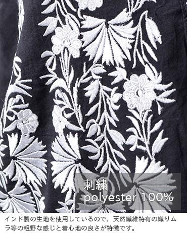 neQuittezpas(ヌキテパ)コットンボイル刺繍バックリボンワンピース010481022