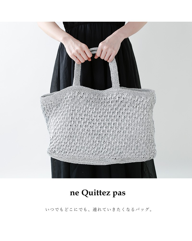 neQuittezpas(ヌキテパ)メタリックヤーントートバッグ012081103o