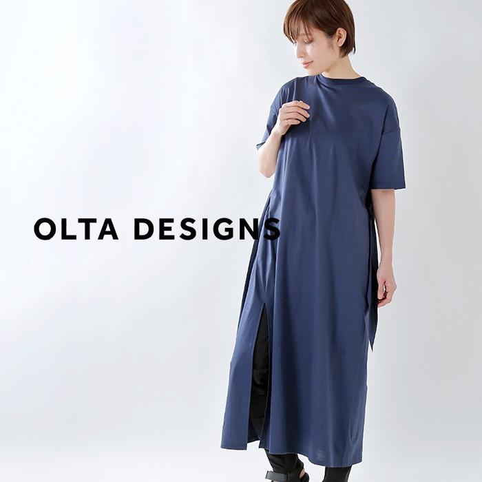 OLTA DESIGNS(オルタデザインズ)コットンサイドスリットワンピース 01915237o