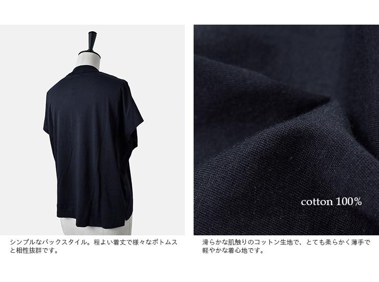 OLTA DESIGNS(オルタデザインズ)高密度コットンカットソー ショートスリーブプルオーバー 02115480o