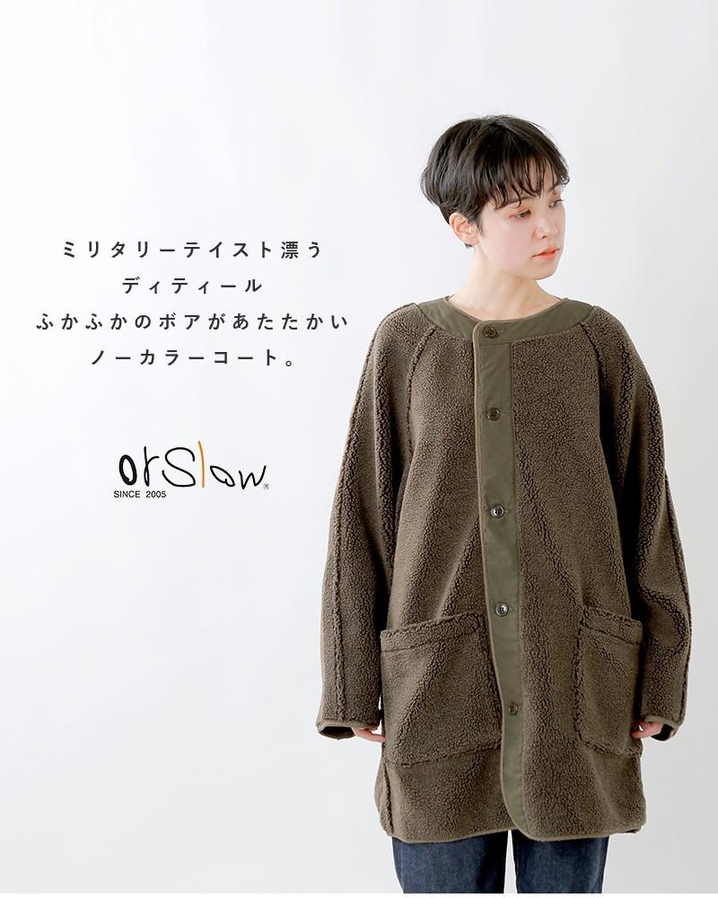 or slow(オアスロウ)フリースライナーノーカラーコート 03-6030