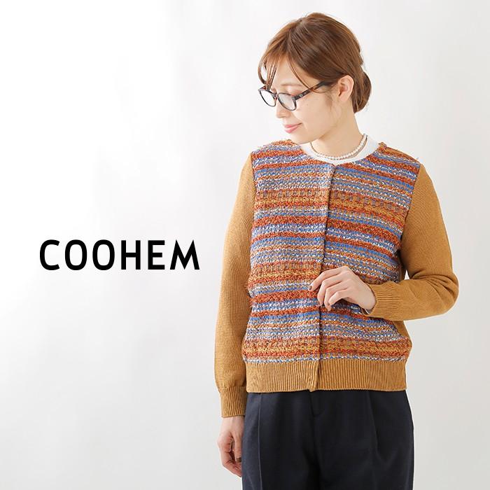 COOHEM(コーへン)オータムミックスツイードカーディガン 10-194-005