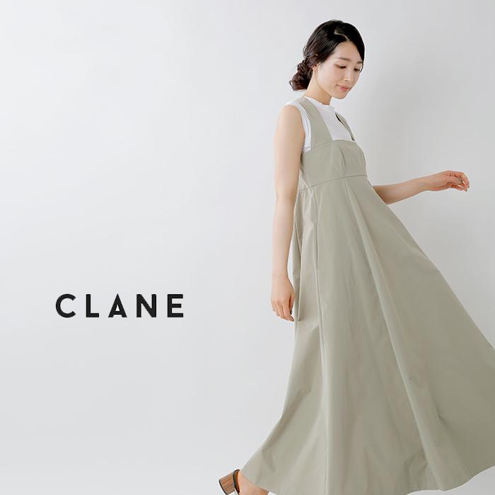 CLANE(クラネ)ホルターネックフレアワンピース 10112-5022