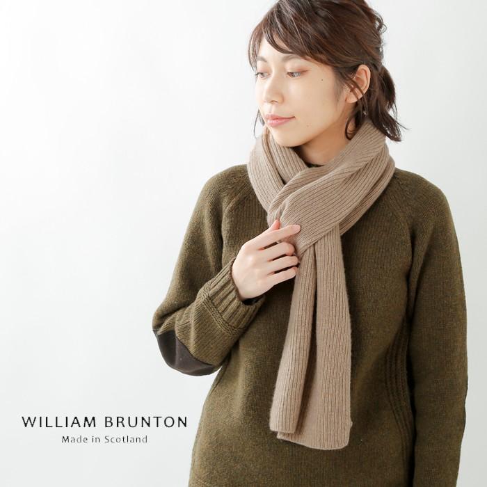 WILLIAM BRUNTON(ウィリアムブラントン)カシミヤリブスカーフ 106