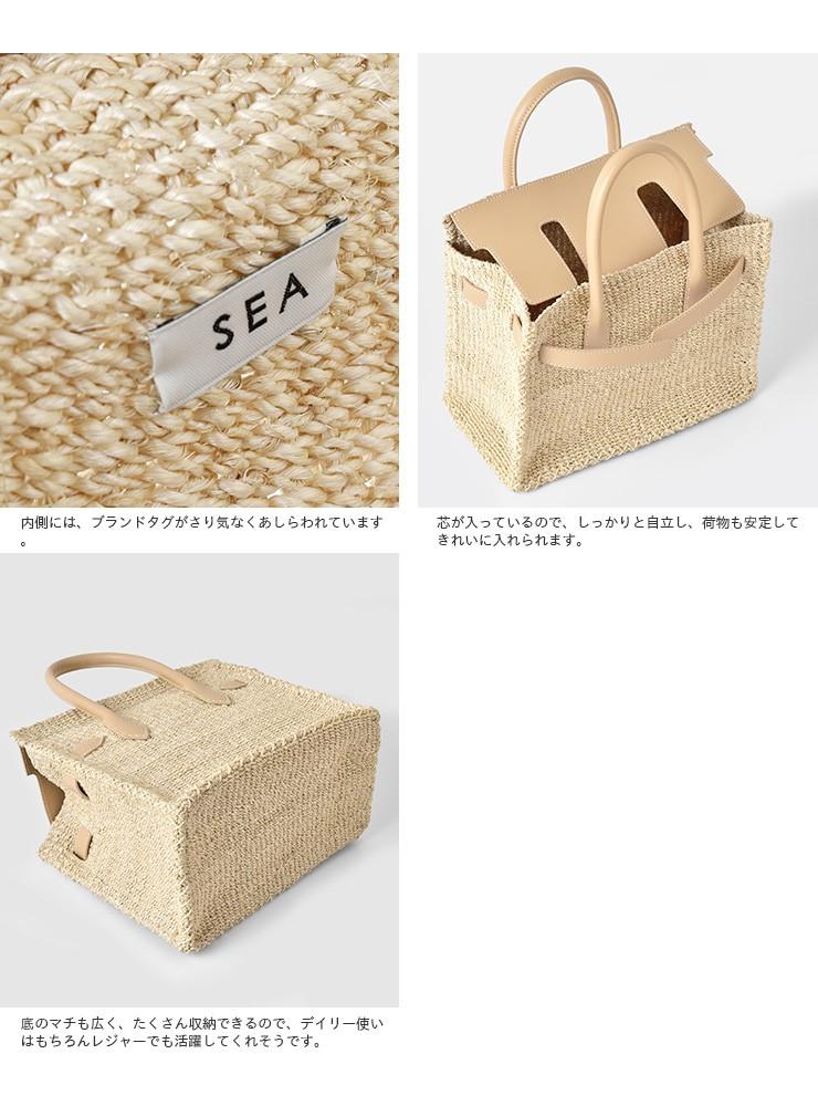 SEA(シー)アバカかごバッグ110520125