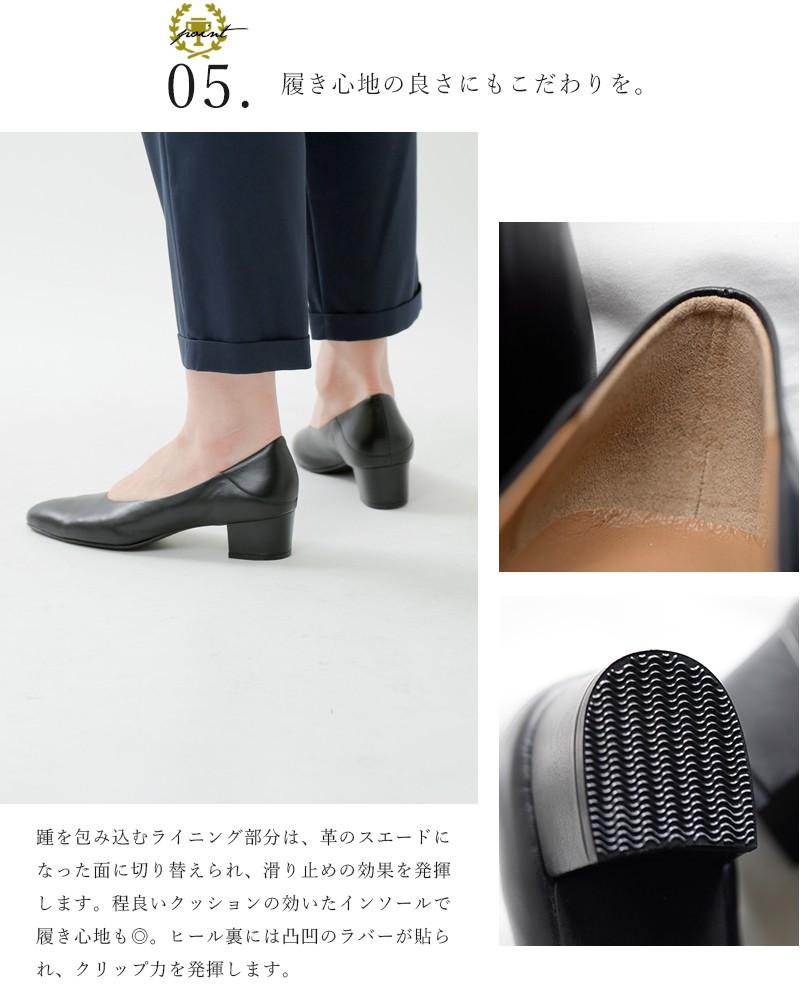 atelier brugge(アトリエブルージュ)aranciato別注 チャンキーヒールパンプス 1154a