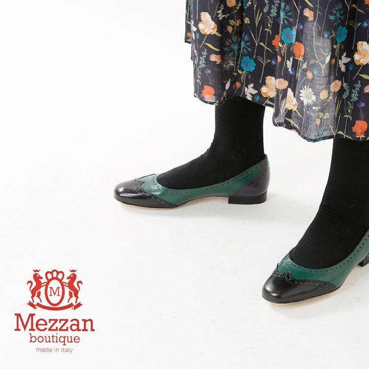 Mezzan Boutique(メザンブティック)ナッパレザーメダリオンコンビネーションラウンドパンプス 1210